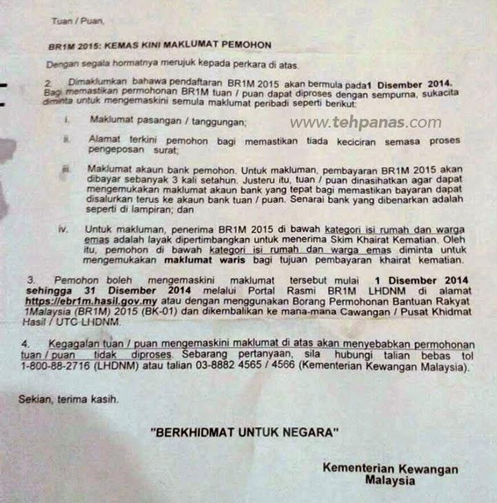 Pendaftaran Br1m 2015 Akan Bermula Pada 1 Disember 2014
